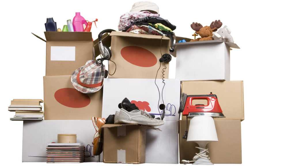 Сортировка и упаковка вещей
